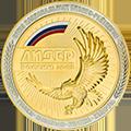 ООО Зеленстрой: золото в национальном бизнес-рейтинге